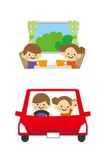 男の子と女の子 車でドライブのイラスト素材 [FYI03060798]