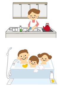 家族 お風呂と皿洗いのイラスト素材 [FYI03060804]