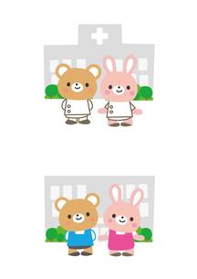 医療イメージ クマとうさぎのイラスト素材 [FYI03060808]