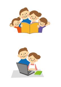 パソコン、パンフレットを囲む家族のイラスト素材 [FYI03060829]