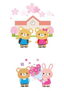 入学と花束 クマ君とウサギさんのイラスト素材 [FYI03060830]