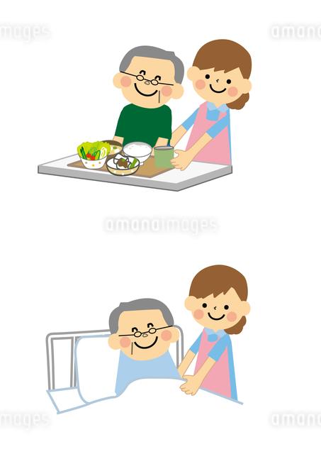 高齢者と介護士のイラスト素材 [FYI03060856]