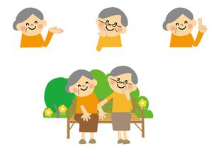 介護 高齢者のイラスト素材 [FYI03060859]