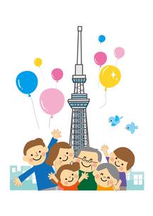 東京スカイツリーと家族と風船のイラスト素材 [FYI03060872]