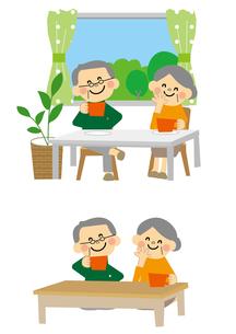 高齢者夫婦のイラスト素材 [FYI03060881]