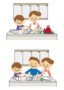 皿洗いのお手伝いのイラスト素材 [FYI03060912]