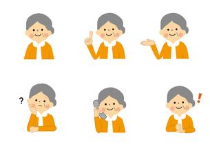 高齢女性バストアップのセットのイラスト素材 [FYI03060938]
