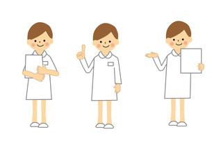 看護師全身のセットのイラスト素材 [FYI03060940]