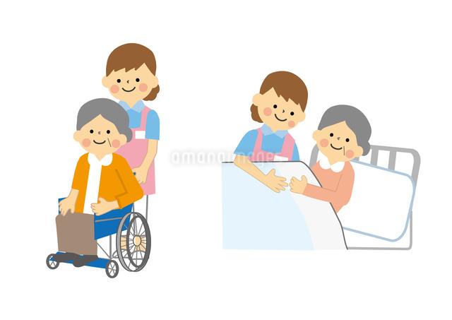 介護 高齢女性と介護士のイラスト素材 [FYI03060946]