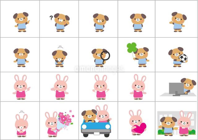 クマとウサギのアイコンのイラスト素材 [FYI03060972]