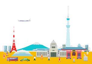 東京のイラスト素材 [FYI03061038]