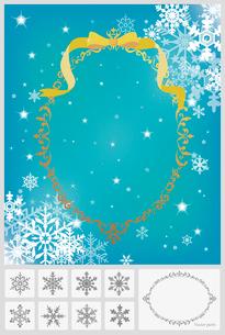 クリスマス: 飾り窓 ブルーのイラスト素材 [FYI03061041]