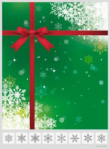 クリスマス: ラッピング グリーンのイラスト素材 [FYI03061046]