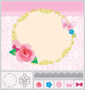 バラの花のフレームのイラスト素材 [FYI03061086]