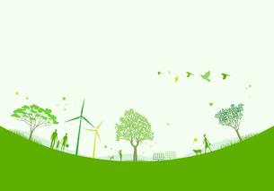 緑の街のイラスト素材 [FYI03061154]