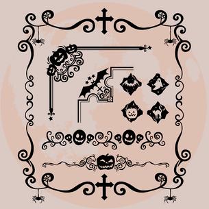 ハロウィンのイラスト素材 [FYI03061197]