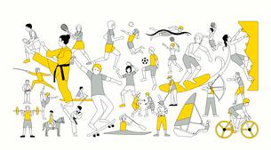 オリンピックスポーツのイラスト素材 [FYI03061210]