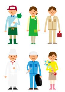 いろいろな職業の人たちのイラスト素材 [FYI03061220]
