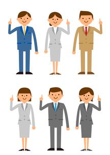 説明するビジネス集団男性女性のイラスト素材 [FYI03061222]