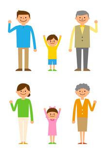 喜ぶ三世代家族のイラスト素材 [FYI03061224]