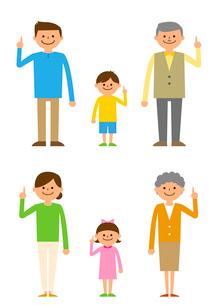 説明する三世代家族のイラスト素材 [FYI03061226]