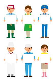 メッセージボードを持ったいろいろな職業の人たちのイラスト素材 [FYI03061235]