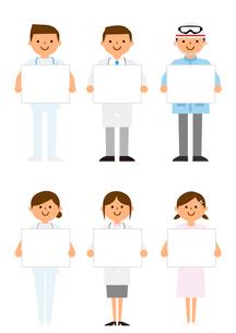 メッセージボードを待った病院で働く人たちのイラスト素材 [FYI03061241]