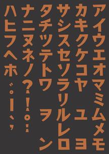 手書き文字のイラスト素材 [FYI03062219]