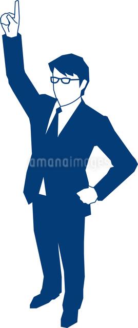 右手の人差し指を天にむけるビジネスマンのイラスト素材 [FYI03062885]
