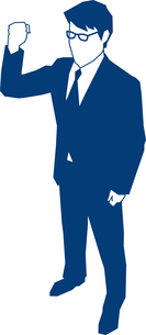 右手でガッツポーズをするビジネスマンのイラスト素材 [FYI03062886]