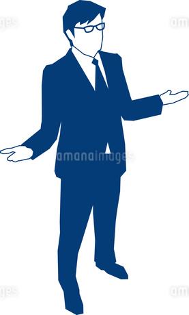 お手上げのポーズをするビジネスマンのイラスト素材 [FYI03062895]
