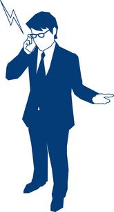 携帯で電話をするビジネスマンのイラスト素材 [FYI03062915]