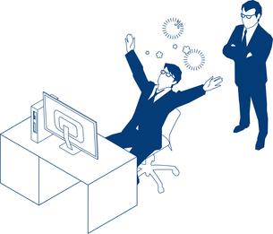 上司に監視されるビジネスマンのイラスト素材 [FYI03062934]
