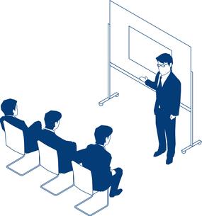 ミーティングを行うビジネスマンのイラスト素材 [FYI03062944]