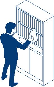 書類を探すビジネスマンのイラスト素材 [FYI03062946]