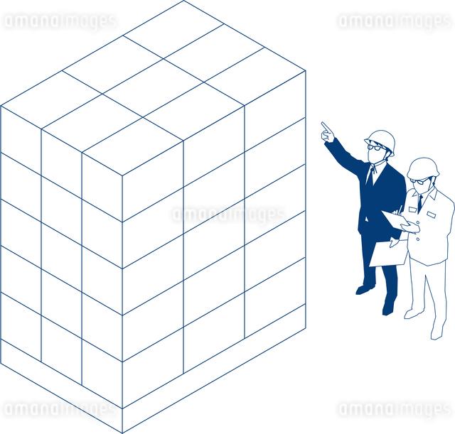 荷物の管理をするビジネスマンのイラスト素材 [FYI03063000]