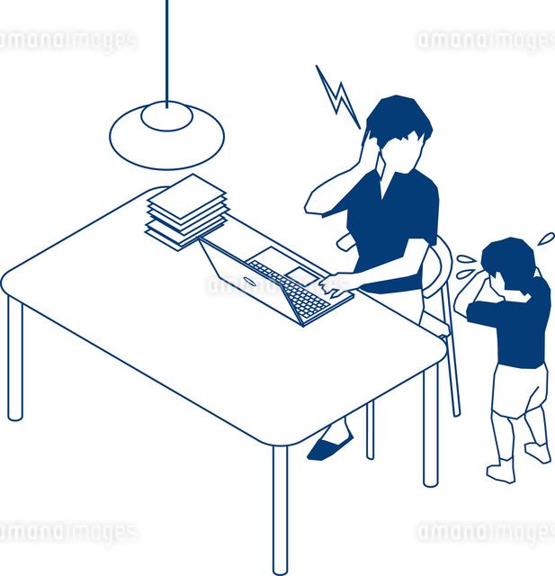 在宅勤務で仕事をするビジネスウーマンのイラスト素材 [FYI03063126]