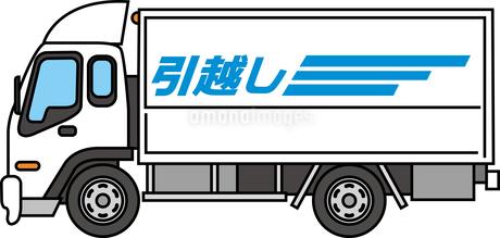 引越トラックのイラスト素材 [FYI03063338]