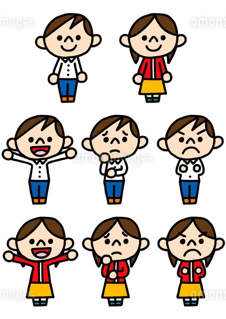 人物アイコン・感情のイラスト素材 [FYI03063713]
