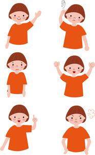 child_faceのイラスト素材 [FYI03063727]
