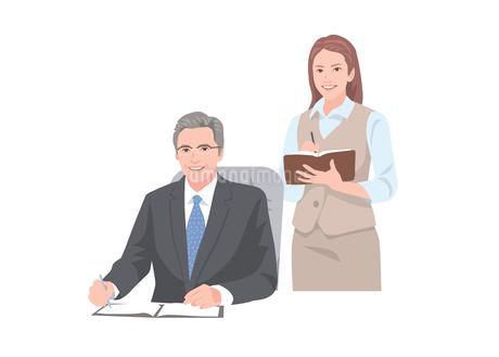 ビジネスイラストのイラスト素材 [FYI03063767]