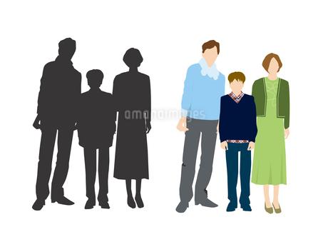 父と母と息子のイラスト素材 [FYI03063864]