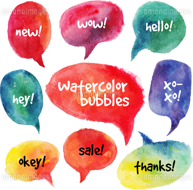 Watercolor speech bubbles set. Vector illustrationsのイラスト素材 [FYI03065608]