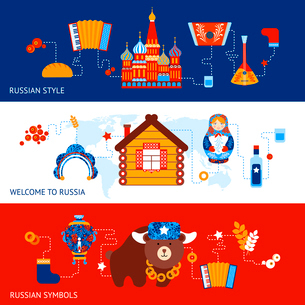 Russia travel style symbols banner set with traditional national elements icons set vector illustratのイラスト素材 [FYI03065784]