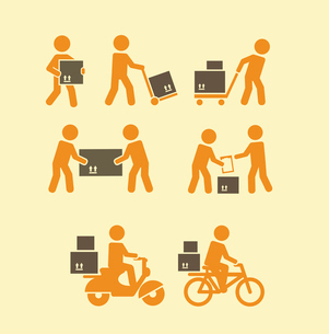 porters icon. Flat modern style vector designのイラスト素材 [FYI03066385]