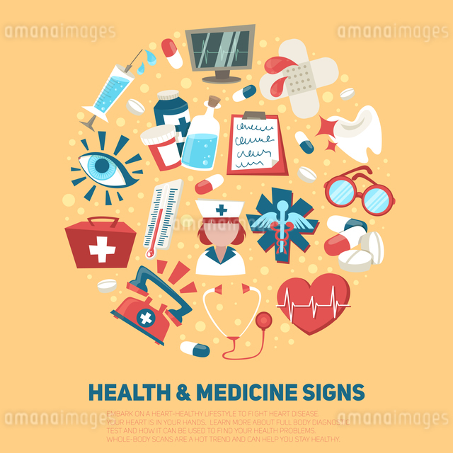 Hospital medical and ambulance signs composition health care concept vector illustrationのイラスト素材 [FYI03067122]