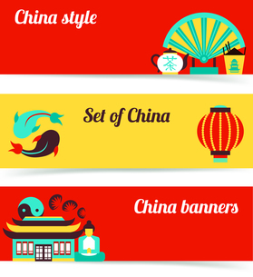 China style travel horizontal banners set isolated vector illustrationのイラスト素材 [FYI03067158]