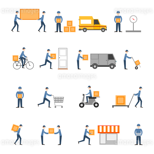 Delivery person freight logistic business service icons flat set isolated vector illustrationのイラスト素材 [FYI03067653]
