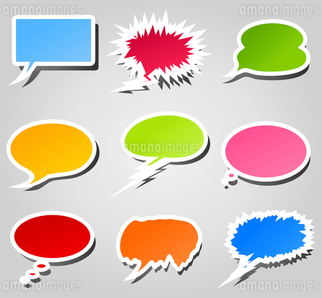 Conversation cloud. Set of icons of clouds for conversation. A vector illustrationのイラスト素材 [FYI03067725]