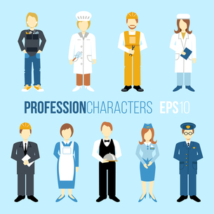 Business people professions cartoon characters set of manager engineer chef cook waitress stewardessのイラスト素材 [FYI03067796]